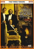 Three Tenors - Christmas DVD